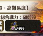 【花騎士】ナイドホグル決戦 コア級攻略!