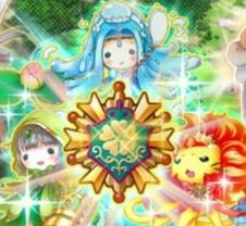 【花騎士】緊急討伐任務「ヌシ討伐」第1弾「怒れるヌシの緊急討伐任務」を攻略!